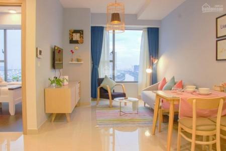 Căn hộ 2 PN, 1 WC có sẵn nội thất, cc River Gate, cho thuê giá 14 triệu/tháng, dtsd 56m2, 56m2, 2 phòng ngủ, 1 toilet