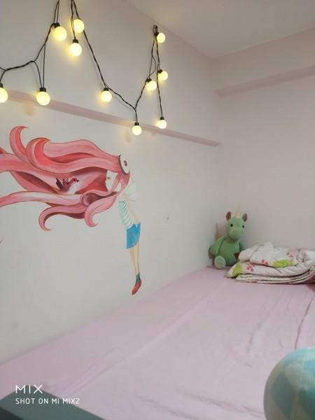 Cho thuê căn hộ prosper plaza quận 12 full nội thất giá 8tr, 53m2, 2 phòng ngủ, 2 toilet