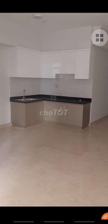 Cần cho thuê căn hộ tại dự án chung cư Luxgarden Quận 7, căn 76m2, 2PN, 2WC, 76m2, 2 phòng ngủ, 2 toilet