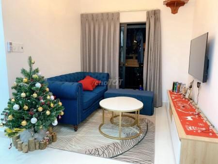 Cho thuê căn hộ Hoàng Quốc Việt 53m2, 2PN, 1WC, Tầng cao, View nhìn về Phú Mỹ Hưng, 53m2, 2 phòng ngủ, 1 toilet