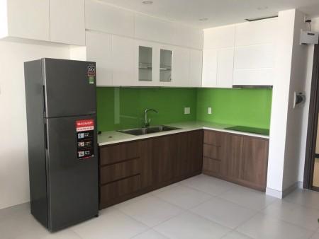 Cho thuê căn hộ 2PN- 2WC -75m2 chung cư Orchard Park View đường Hồng Hà giá chỉ 15tr/th. LH 0932 192 028-Mai, 75m2, 2 phòng ngủ, 2 toilet
